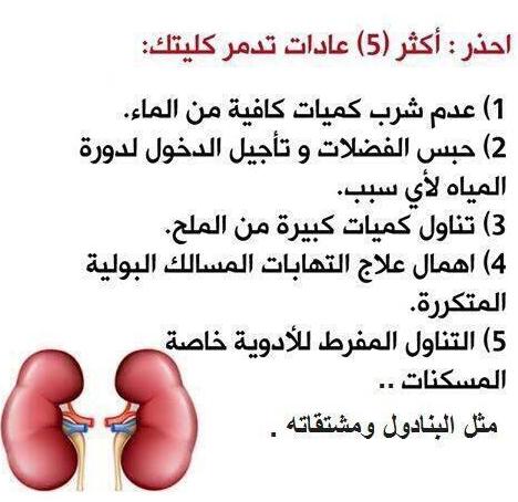 معلومات طبية مفيدة وقصيرة