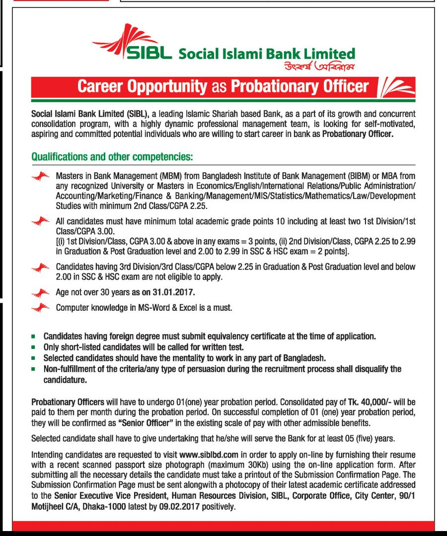 SIBL Career Opportunity as Probationary Officer 2017