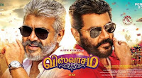 Viswasam First Look Poster 1