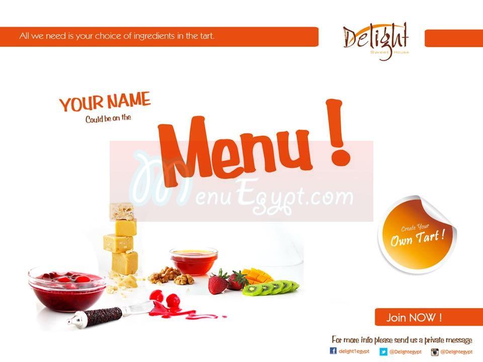 منيو مطعم ديلايت