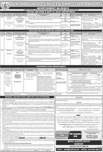 https://www.jobspk.xyz/2019/11/jobs-in-punjab-police-2019-special-branch-latest-vacancies-form-download.html