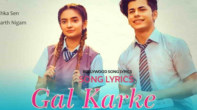 Gal Karke Lyrics - Siddharth Nigam, Asees Kaur