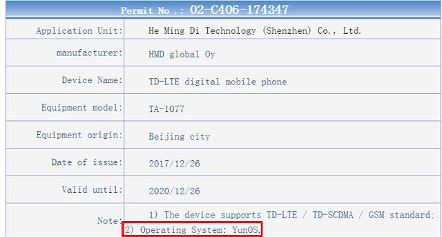 Nokia 3310 4G TA-1077 runs on YunOS