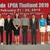 โปรกอล์ฟหญิงระดับโลกร่วมดวลวงสวิง ในศึก 'ฮอนด้า แอลพีจีเอ ไทยแลนด์ 2019'  21-24 กุมภาพันธ์ ณ สยามคันทรีคลับ พัทยา โอลด์คอร์ส