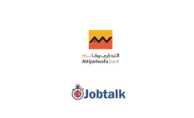 Attijariwafa Bank Jobs | Contact Center Agent