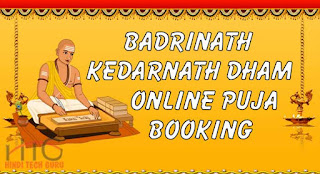 Badrinath Kedarnath Dham Online Puja Booking ki Jankari