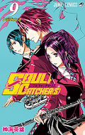 Soul Catcher(S)