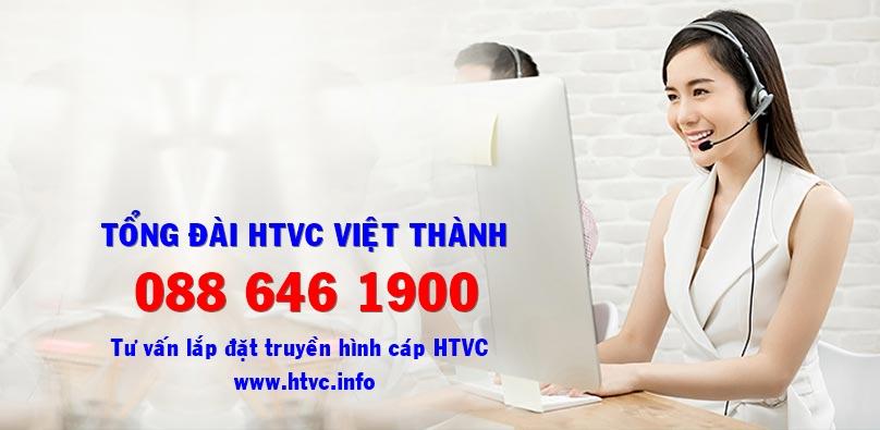 Tổng đài lắp internet htvc tại tphcm