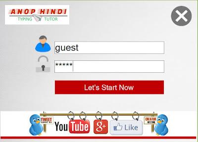 Anop Hindi Typing Tutor 1.0 Download