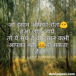 Best New Attitude Love Status in Hindi
