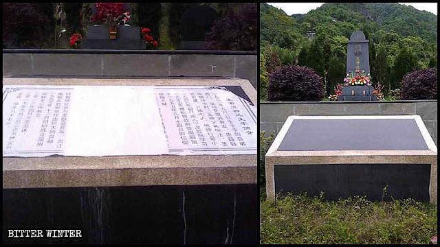 Biografia do Pe. João Wang Zhongfa foi arrancada.