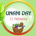 વિશ્વ ઉન્નાની દિવસ: 11 ફેબ્રુઆરી [ World Unnani Day in Gujarati : 11 February ]