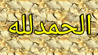 Alhamdulillah-6