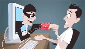 how to save from online frauds in india