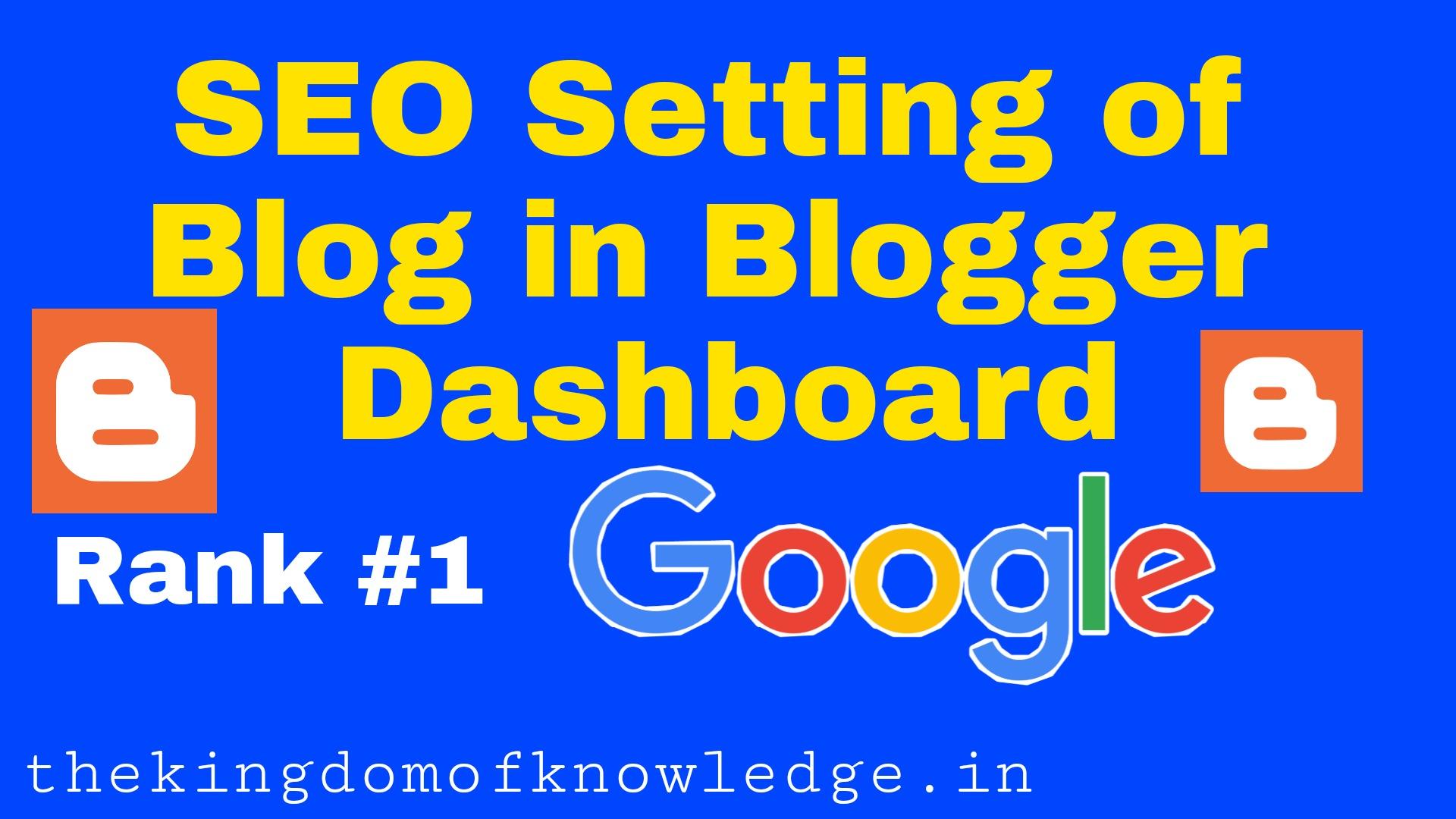 Blogger blog ka advance SEO