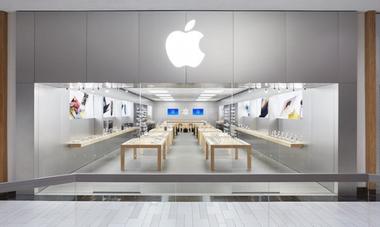 Apple Store Holyoke