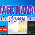 How to use the Task Manager in Windows