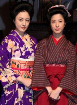 Ngã Rẽ Cuộc Đời - Hanako And Anne (2014)