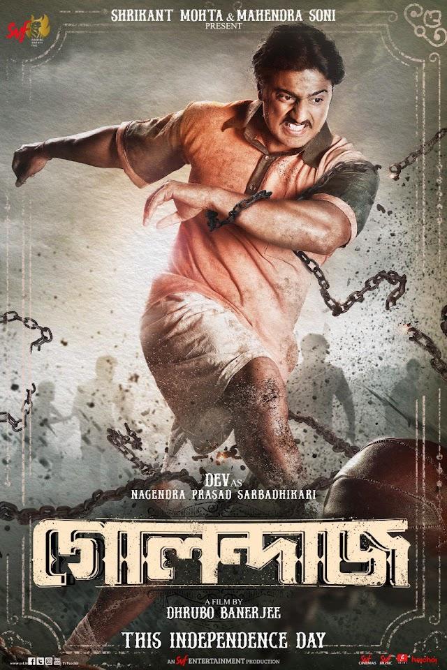 Dev's Golondaaj Movie Release Date, Teaser, Trailer Update