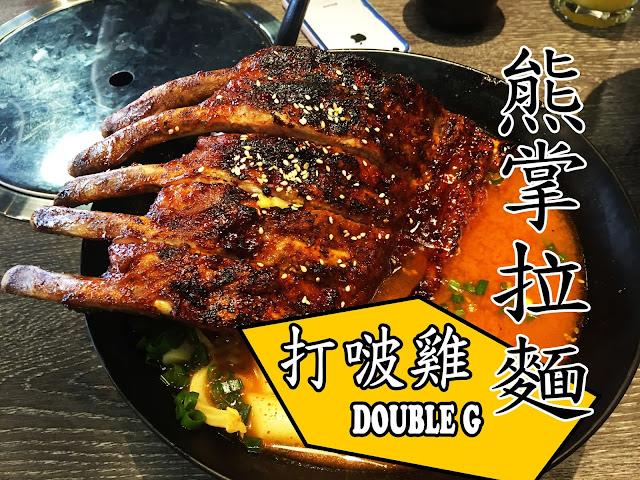 IMG 7270 - 【台中美食】來自韓國的『打啵雞DoubleG』韓國無敵王燒肉串VS熊掌拉麵 滿滿的飽足感稱霸你的胃 @打啵雞 @doubleG @巨大熊掌拉麵 @韓國無敵王燒肉串