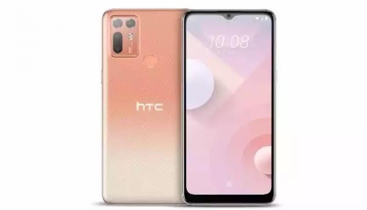 شركة (HTC) تعلن عن هاتف HTC Desire 20 Plus