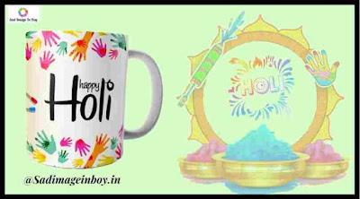Happy Holi Images | holi special, holi message in hindi, happy holi card
