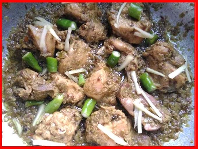 Green Chilli Chicken Full Spicy Recipe Video