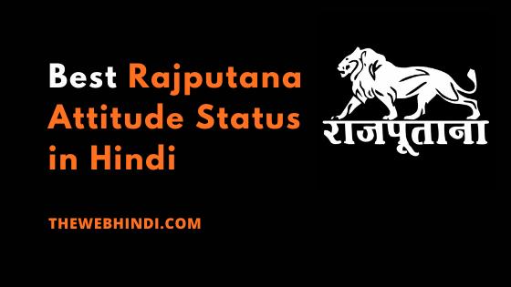 Top 250+ Rajputana Attitude Status in hindi राजपूत स्टेटस