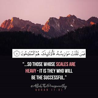 Quran Verse In english photos