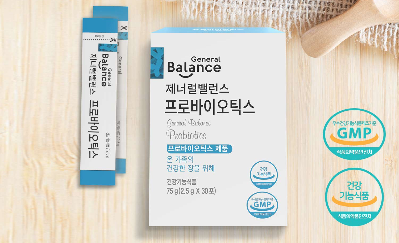 Thực phẩm bv sk General Balance Probiotics