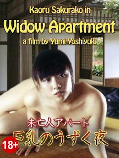 [18+] Widow Apartment (2007) HD