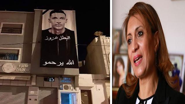 تونس : سعاد عبد الرحيم نحو تسمية أحد شوارع الملاسين باسم عبد العزيز الزواري
