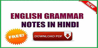 PDF English Grammar Book in Hindi