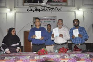 उर्दू समाज एवं देश में प्रेम का भाव पैदा करती है : डॉ. मोहम्मद ताहिर  | #NayaSaberaNetwork