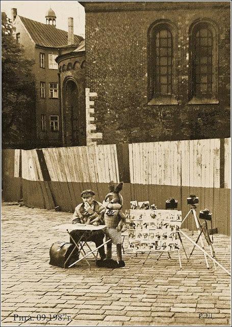 Сентябрь 1987 года. Рига. На Домской площади. Собор на реставрации