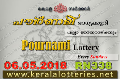 """kerala lottery result 6 5 2018 pournami RN 338"" 6th May 2018 Result, kerala lottery, kl result,  yesterday lottery results, lotteries results, keralalotteries, kerala lottery, keralalotteryresult, kerala lottery result, kerala lottery result live, kerala lottery today, kerala lottery result today, kerala lottery results today, today kerala lottery result, 6 5 2018, 6.5.2018, kerala lottery result 06-05-2018, pournami lottery results, kerala lottery result today pournami, pournami lottery result, kerala lottery result pournami today, kerala lottery pournami today result, pournami kerala lottery result, pournami lottery RN 338 results 6-5-2018, pournami lottery RN 338, live pournami lottery RN-338, pournami lottery, 06/05/2018 kerala lottery today result pournami, pournami lottery RN-338 6/5/2018, today pournami lottery result, pournami lottery today result, pournami lottery results today, today kerala lottery result pournami, kerala lottery results today pournami, pournami lottery today, today lottery result pournami, pournami lottery result today, kerala lottery result live, kerala lottery bumper result, kerala lottery result yesterday, kerala lottery result today, kerala online lottery results, kerala lottery draw, kerala lottery results, kerala state lottery today, kerala lottare, kerala lottery result, lottery today, kerala lottery today draw result"