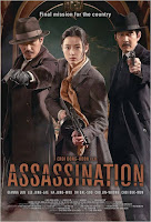 Assassination / Amsal