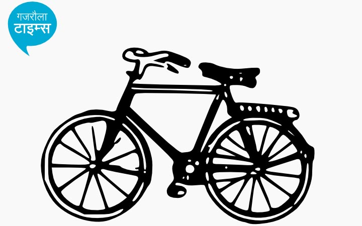 samajwadi-party-cycle-symbol
