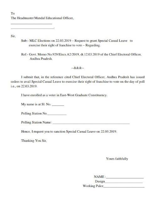 MLC Elections on 22.03.2019- Request to grant Special Casual Leave MLC ఎలక్షన్ లో ఓటు వేయుటకు స్పెషల్ క్యాజువల్ లీవ్ కొరకు