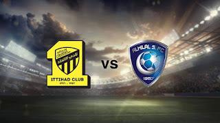 مباشر مشاهدة مباراة الهلال و الاتحاد ١٧-٩-٢٠١٩ بث مباشر في دوري ابطال اسيا يوتيوب بدون تقطيع