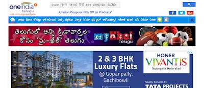 One India Telugu