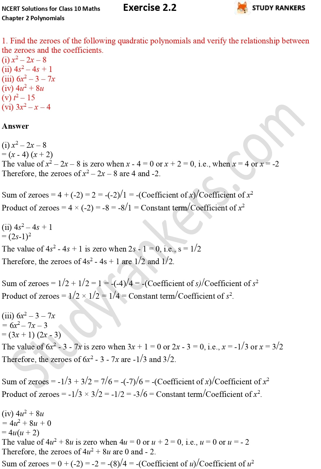 NCERT Solutions for Class 10 Maths Chapter 2 Polynomials Exercise 2.2 1