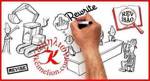 A criação dos textos é processo contínuo do qual os revisores participam ativamente.