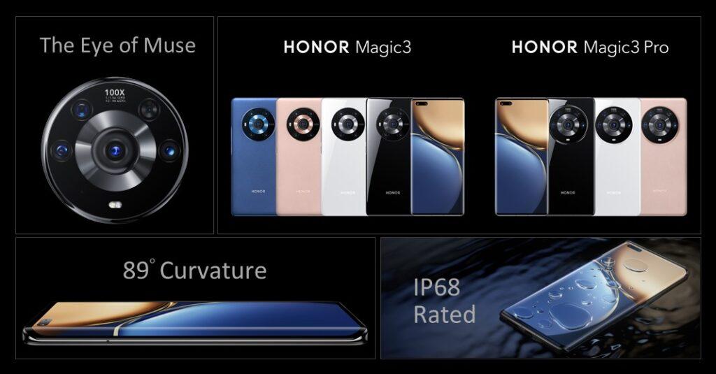 Magic 3 Magic 3 Pro Magic 3 Pro Plus أونور ماجيك 3 هونر