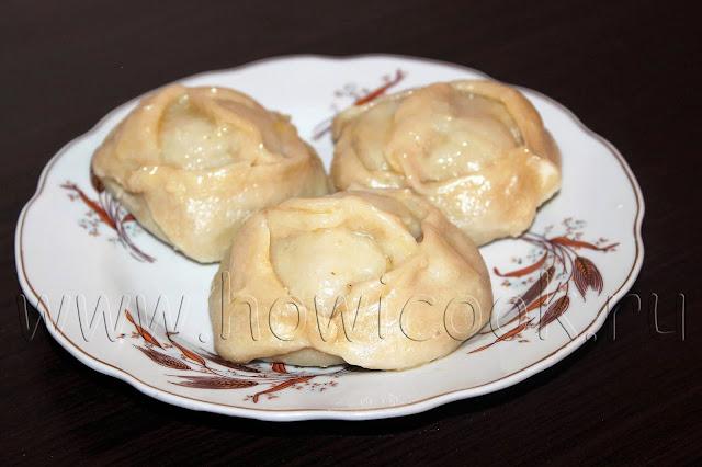 рецепт мантов с пошаговыми фото