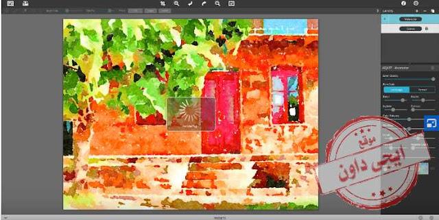 تحميل برنامج تحويل الصور الى رسم مائى Watercolor Studio 2020