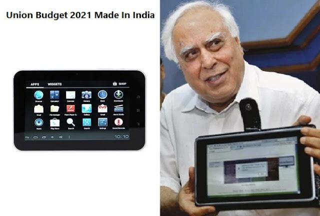 यूनियन बजट 2021 मेड इन इंडिया टैब आकाश टैबलेट मेरा अधूरा सपना कपिल सिब्बल को याद दिलाता है
