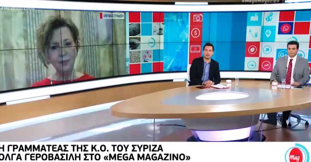 Όλγα Γεροβασίλη: Η κυβέρνηση αγωνιά για τη δημοσκοπική της δημοφιλία – Οι πολίτες για τη ζωή και τις δουλειές τους (VIDEO)