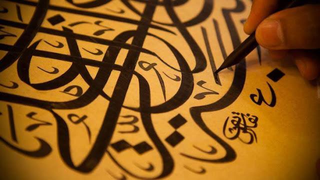 الامتحان الوزاري مادة اللغة العربية الصف السادس الفصل الأول 2021