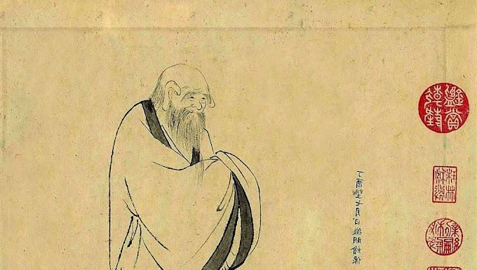 Thái Thượng Cảm Ứng Thiên